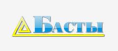 Компания «Басты»